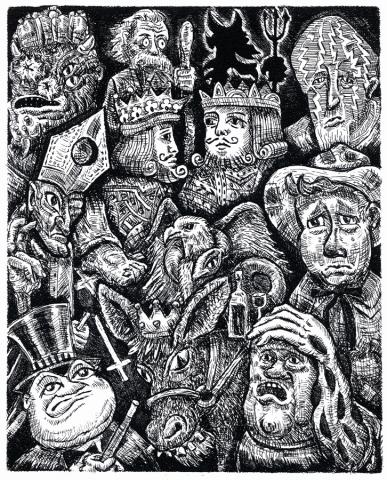 Thus Spake Zarathustra's Cave by Nietzsche